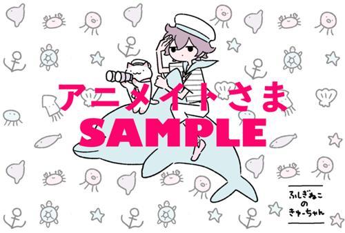アニメイトのコピー.jpg