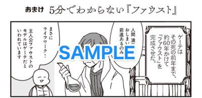 02.jpgのサムネイル画像