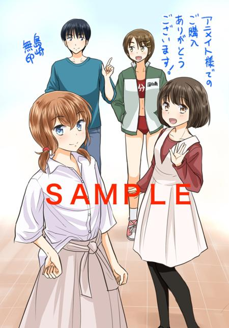 anime_otokoi3.jpg
