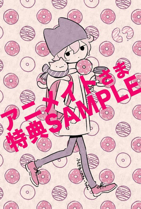 きゅーちゃん2特典サンプルのコピー.jpg