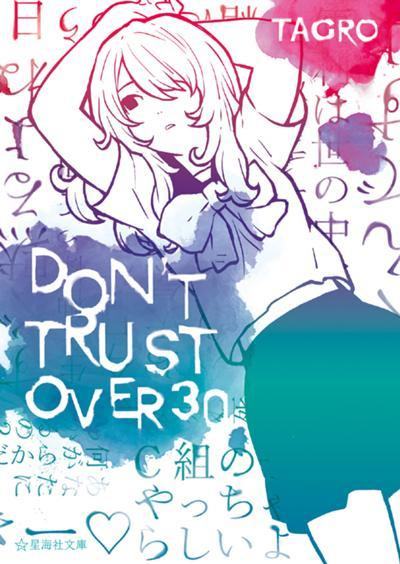 24_dontra_cover+non.jpg