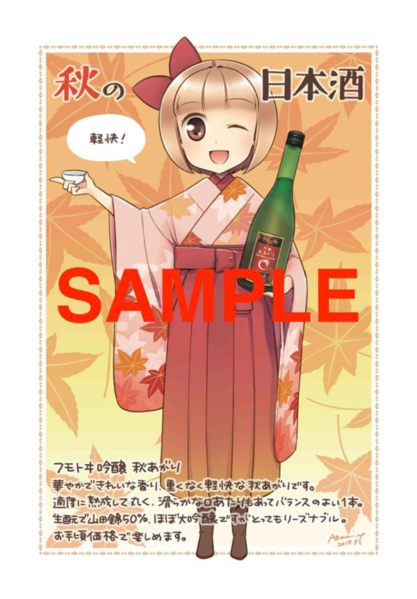 melontokuten_hakunetsu3.jpg