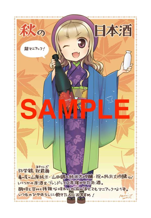 zintokuten_hakunetsu3.jpg