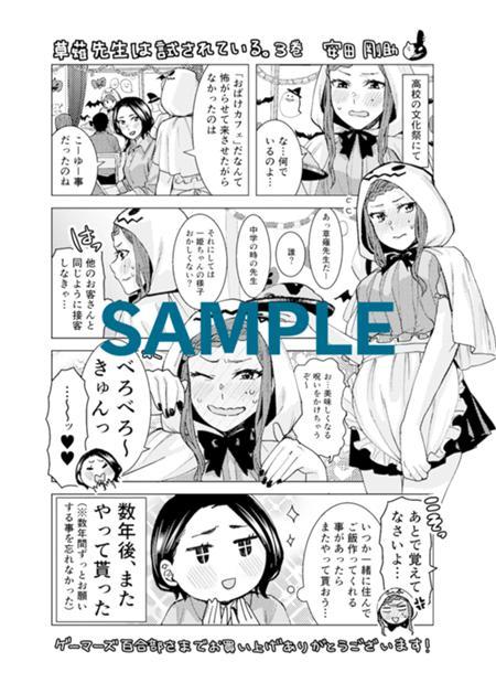 gamers_yuribu.jpg