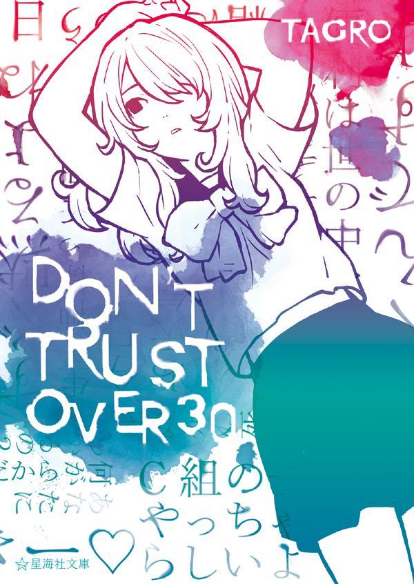 37_dontra_cover+non.jpg