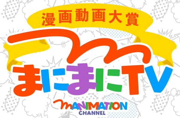 image_03-manimania-award.png