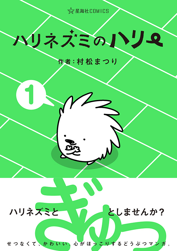 cover+.png
