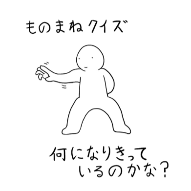 IMG_6470.PNG
