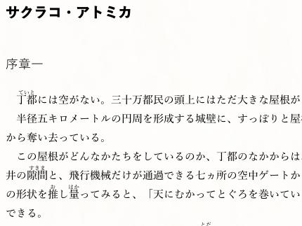スクリーンショット(2011-04-06 21.49.46).png