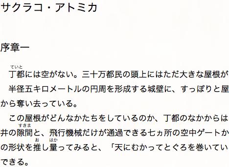 スクリーンショット(2011-04-06 21.53.03).png