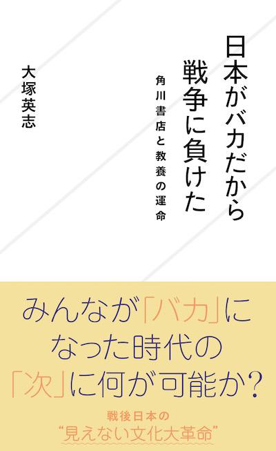 116_cover+.jpg