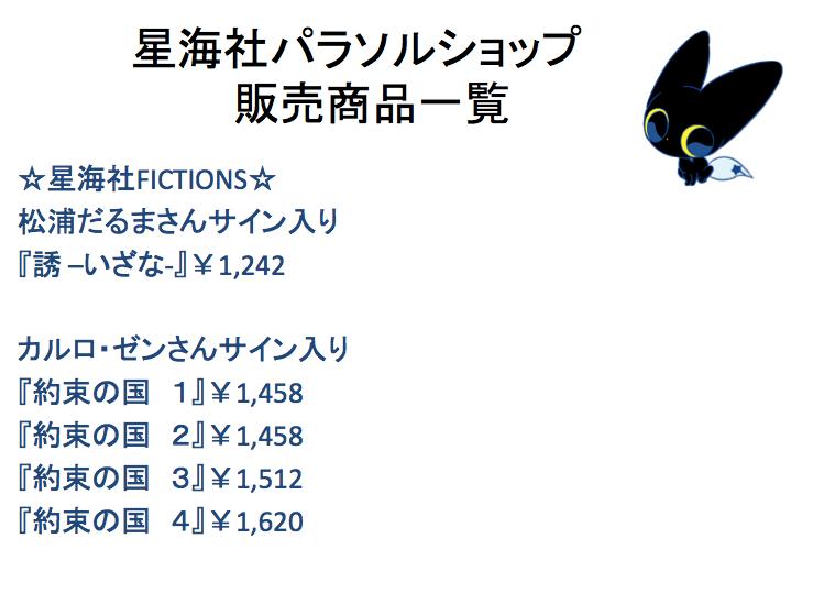 http://sai-zen-sen.jp/editors/18_03.png