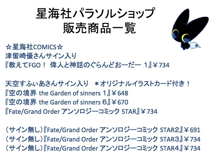 http://sai-zen-sen.jp/editors/18_04.png