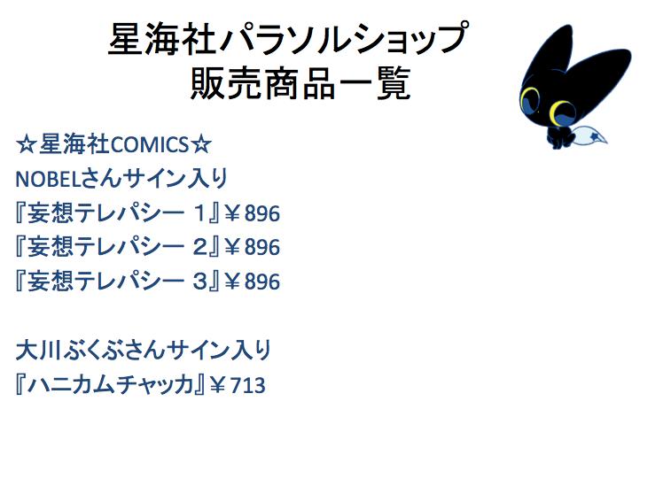 http://sai-zen-sen.jp/editors/18_06-1.png