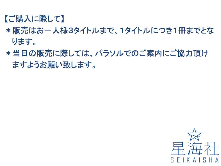 http://sai-zen-sen.jp/editors/18_09_2.png