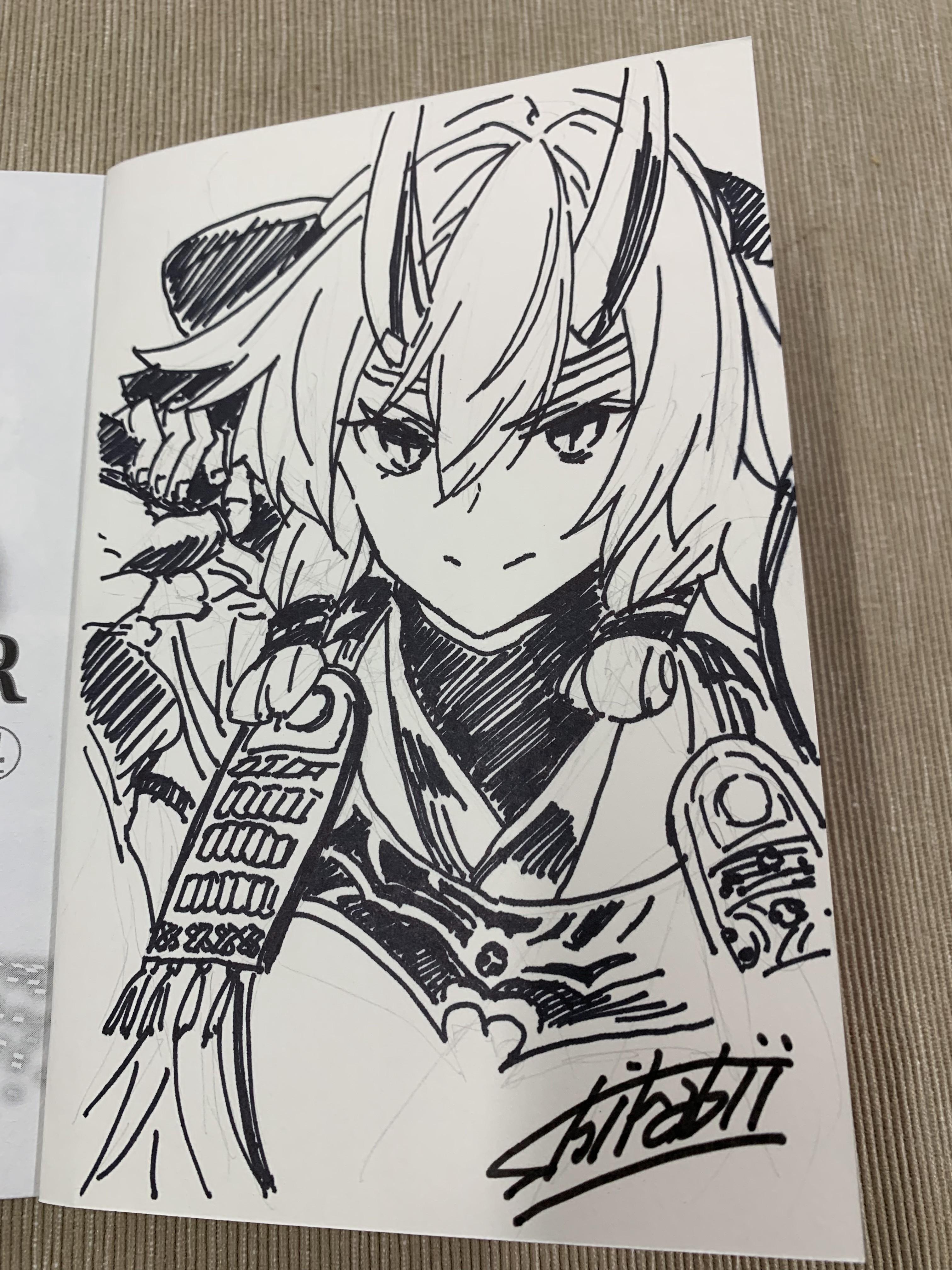 https://sai-zen-sen.jp/editors/STAR4_13_IMG_0965.jpg
