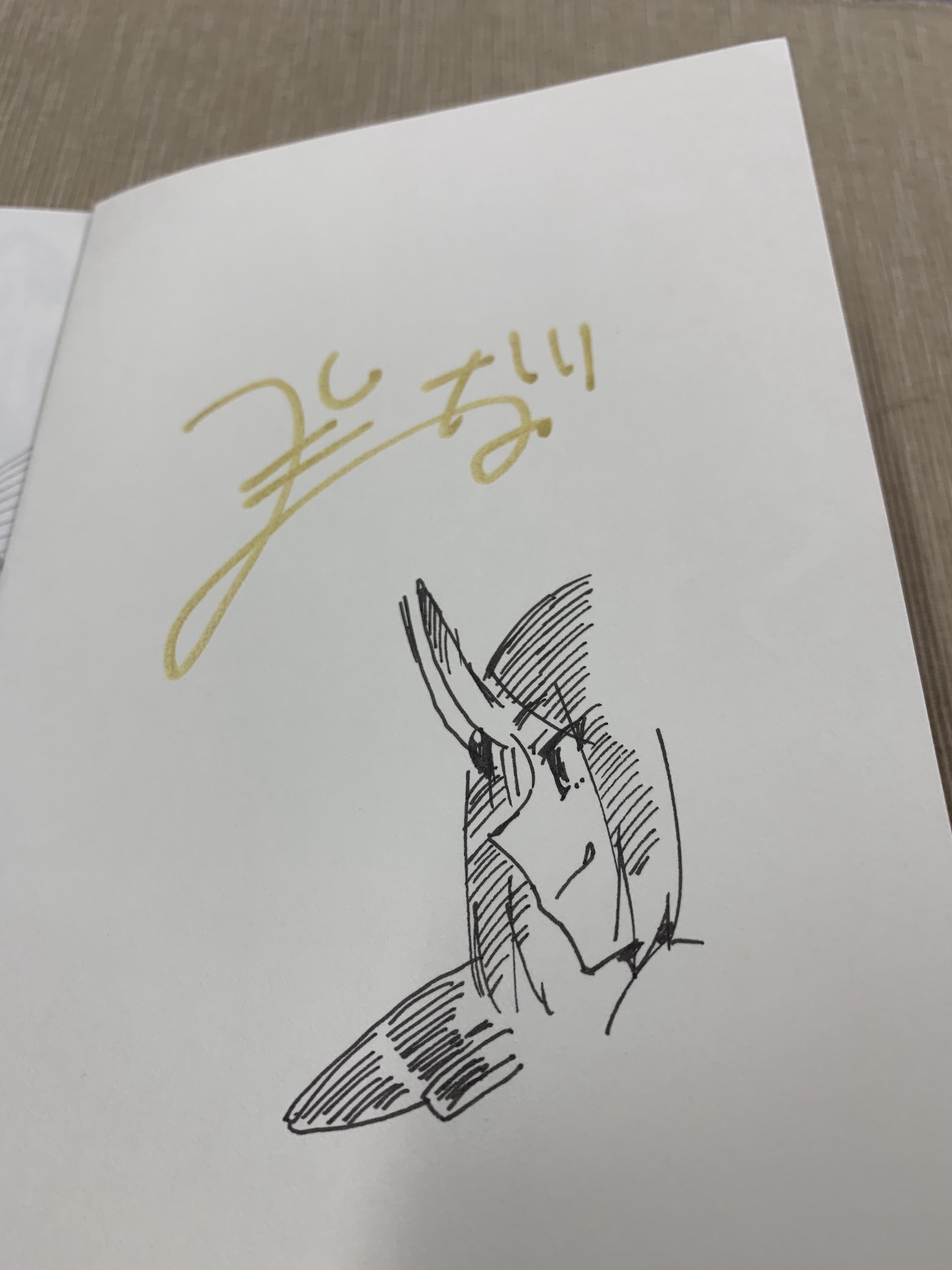 https://sai-zen-sen.jp/editors/STAR8_IMG_0985.jpg