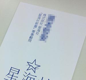 gunji_komon.jpg
