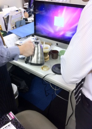 coffee03.JPGのサムネール画像