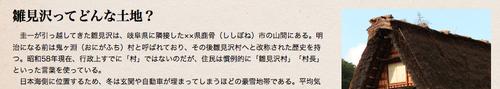 スクリーンショット(2011-01-21 21.52.20).png