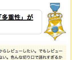 スクリーンショット(2011-03-01 22.09.40).png