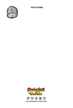 スクリーンショット(2011-03-18 15.54.33).png
