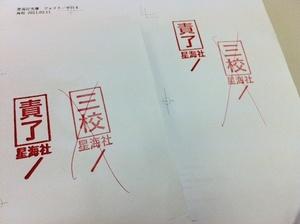 kouryou1103.jpg