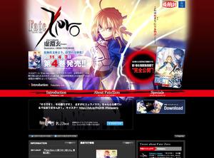 スクリーンショット(2011-04-01 22.57.34).png