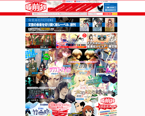 スクリーンショット(2011-04-13 2.54.44).png