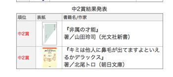 スクリーンショット(2011-04-13 3.49.03).png