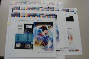 DSC02296 のコピー.JPG