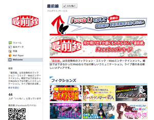 スクリーンショット 2011-09-29 23.33.16.png