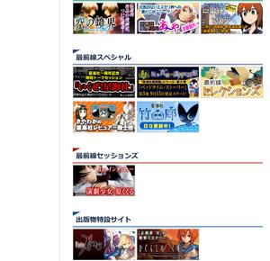 スクリーンショット 2011-09-29 23.40.27.png