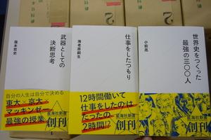 P1070468.JPG