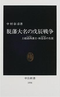 スクリーンショット(2011-10-20 1.14.18).png