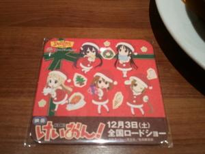 2011-11-01 21.48.15.jpg