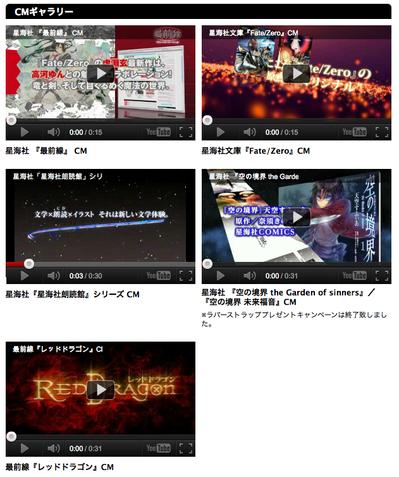 スクリーンショット 2012-02-07 23.28.16.png