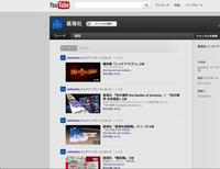 スクリーンショット 2012-02-10 19.47.33.png