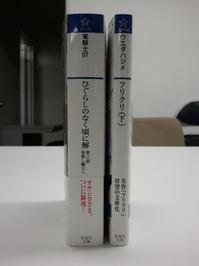 2012-02-08 13.20.53.jpg