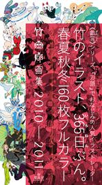 cover_obi.png