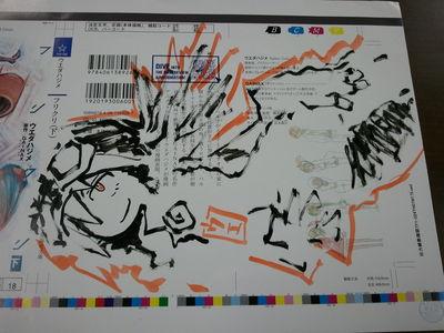 2012-04-05 20.12.19.jpg