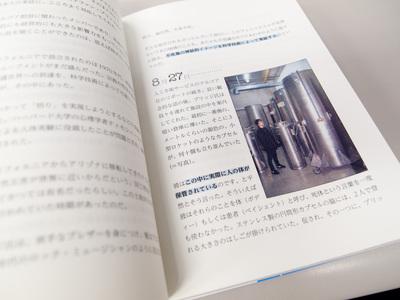 shinukowa02.jpg