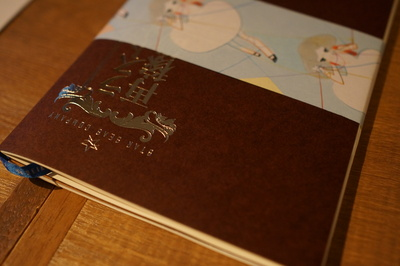 『佐藤友哉×星海社1000ドル小説の旅』全国ツアー第二日目 九州は赤く燃えている! 後編