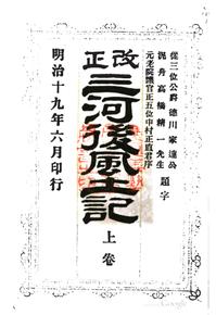 『大坂将星伝』ブログ⑤ 小牧長湫篇