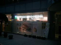 青山ブックセンター
