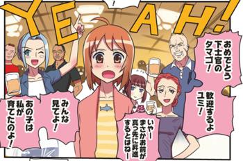 【お知らせ】更新情報まとめ! 4ページマンガ元気に更新中!
