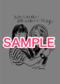 【女の友情と筋肉】4巻発売と表紙イラストと店舗特典のお知らせ