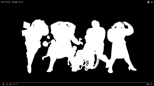 【叶えるは、鍛えるだ。】美作大学×『女の友情と筋肉』コラボCM放送開始!