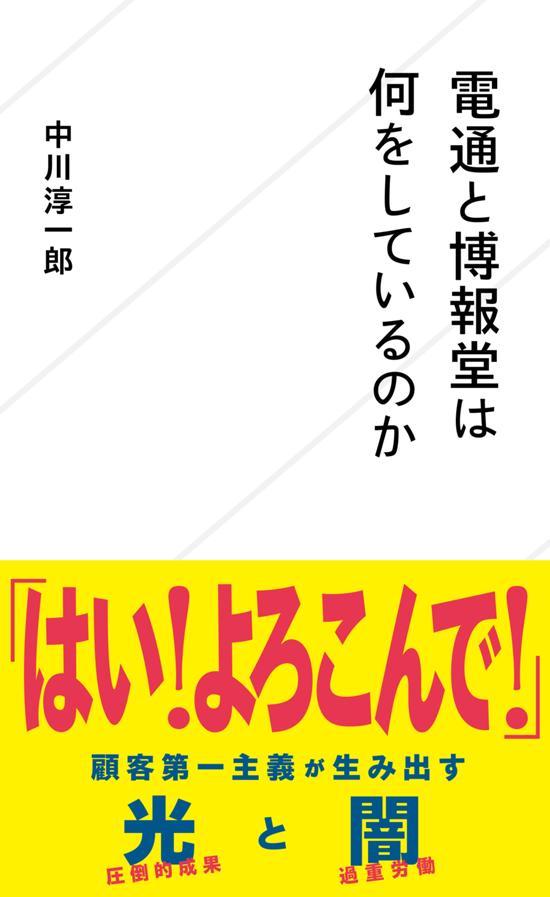 106_cover+.jpg