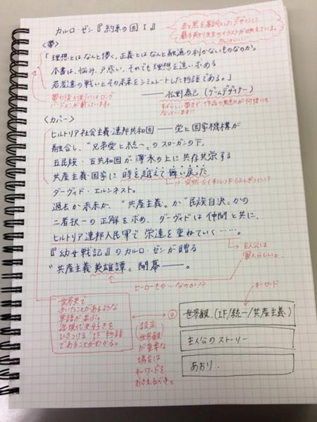 20170419_2.jpg